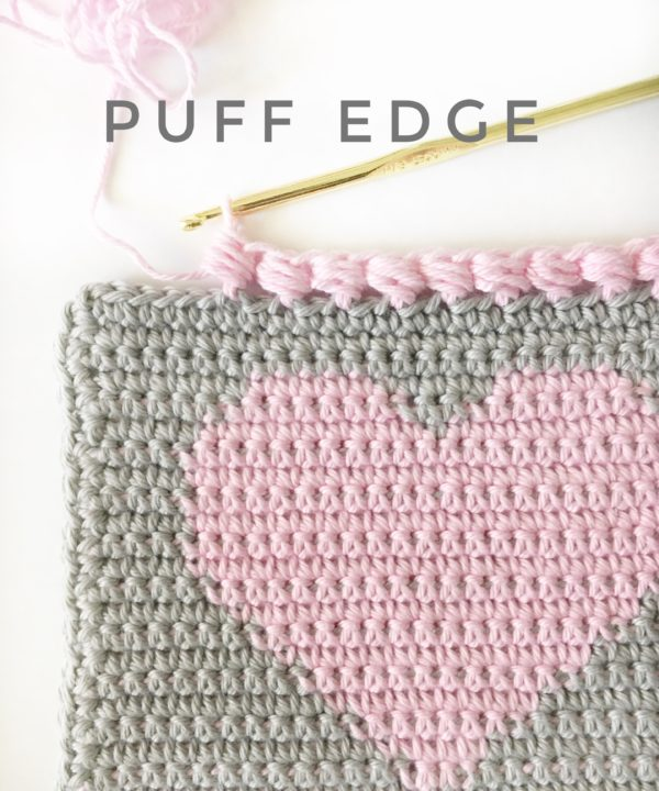 crochet puff edge for heart baby blanket